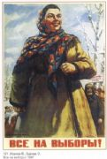 Vintage Russian poster - All the elections 1947